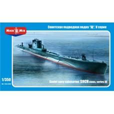 MikroMir 1/350 Советская подводная лодка «Щука», V серия Бис-2. № 350-011