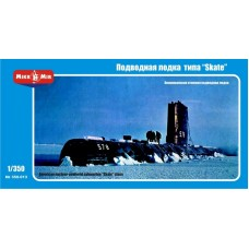 MikroMir 1/350 Американская подводная лодка тип «Skate». № 350-013