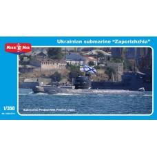 """MikroMir 1/350 Украинская подводная лодка Проект 641 """"Запорожье"""". № 350-019"""