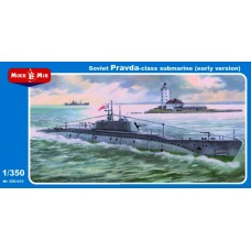 MikroMir 1/350 Советская эскадренная подводная лодка тип «Правда» IV серии (ранняя версия). № 350-031