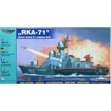"""Mirage Hobby 1/400 Советский ракетный катер проекта 1241.8 с ракетным комплексом """"Уран"""". № 40422"""