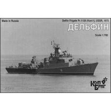 Combrig Models 1/700 Советский сторожевой корабль проекта 1159 «Дельфин». № 70340