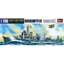 Hasegawa 1:700 Японский эсминец «Hayanami». № WLS415