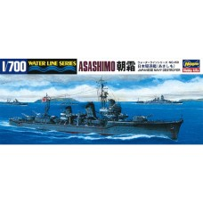 Hasegawa 1:700 Японский эсминец «Asashimo». № 43450