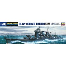 Hasegawa 1/700 Японский тяжелый крейсер «Haguro» (WL335). № HAS_43335