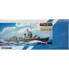 Pit-Road 1/700 Эскадренный миноносец Японского Императорского флота «Hatsuzuki» (Type Akizuki). № PRD_SPW07