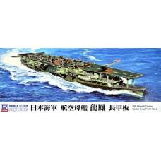 Pit-Road 1/700 Авианосец Японского Императорского флота «Ryuho» (Long Aircraft Deck). № PRD_W193
