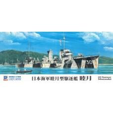 Pit-Road 1/700 Эскадренный миноносец Японского Императорского флота «Mutsuki». № W173