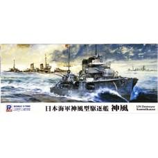 Pit-Road 1/700 Эскадренный миноносец Японского Императорского флота «Kamikaze», подводная лодка «Kaiyu» (Full Hull version). № W175