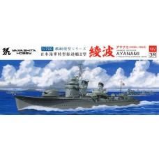Yamashita Hobby 1/700 Японский Эсминец Ayanami (1930-1942). № YAM_NV3R