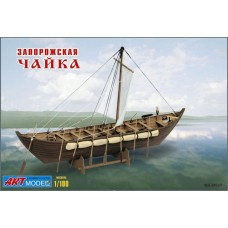 ART model 1/100 Беспалубный плоскодонный чёлн запорожских казаков «Чайка». № ART_AM100/01
