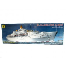 Modelist 1/500 Пассажирский лайнер «Ориана». № 150021