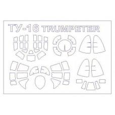 KV Models 1/144 Маска-трафарет для самолёта Ту-16 (Trumpeter). № 14349