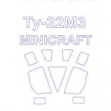 KV Models 1/144 Маска-трафарет для самолёта Ту-22М3 (Minicraft). № 14388