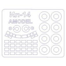 KV Models 1/144 Маска-трафарет для самолётов Ил-12/Ил-14 (Amodel). № 14425