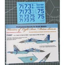 Foxbot 1/32 Декаль Бортовые номера для Су-27УБ ВВС Украины, цифровой камуфляж. № FOX_32-005