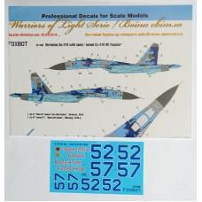 Foxbot 1/32 Декаль Бортовые номера для Су-27 ВВС Украины, цифровой камуфляж. № 32-006