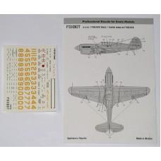 Foxbot 1/32 Декаль Технические надписи на Curtiss P-40E/M/K. № 32-011