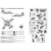 Foxbot 1/32 Маски цифрового камуфляжа для самолета Су-25УБ ВВС Украины (№ 67 голубой). № FM32-011