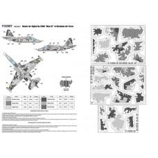 Foxbot 1/32 Маски цифрового камуфляжа для самолета Су-25УБ ВВС Украины (№ 67 голубой). № FOX_FM32-011