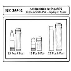 Attack Hobby Kits 1/35 Конверсионный набор: набор снарядов № 5 (12,8 cm PzSfL/Pak-Jagdtiger, Maus). № RE35502