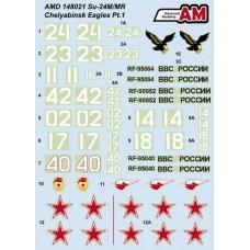 Advanced Modeling 1/48 Декаль Су-24М/МР Челябинские соколы, часть 1. № 148021