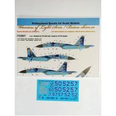 Foxbot 1:48 Декаль Именные Су-27 ВВС Украины, цифровой камуфляж. № 48-037