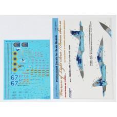 Foxbot 1:48 Декаль Су-27УБМ-1 ВВС Украины, цифровой камуфляж. № 48-067