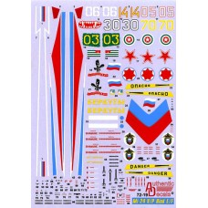 "Authentic Decals 1/72 Декаль Ми-24 В/П ""Hind"" Е/Ф ""Ossetia War 08/08/08"". № AD72-19"