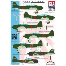 "CtA 1/72 Декаль ""尽忠報国 / Jinchuhokoku"" - Императорский флот Японии, 4 тпа самолетов, 26 Вариантов. № CtA-011"