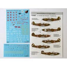 Foxbot 1/72 Декаль Красные Змеи: Советские Асы на Bell P-39 Airacobras. № 72-014