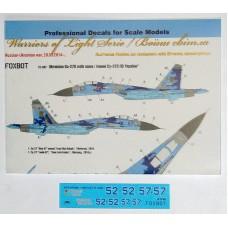 Foxbot 1:72 Декаль Именные Су-27 ВВС Украины, цифровой камуфляж. № 72-037
