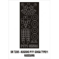 Montex 1/72 Маска Kugisho P1Y1 Ginga (for Hasegawa). № SM72085
