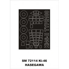 Montex 1/72 Маска Ki-46 Dinah (for Hasegawa). № SM72114