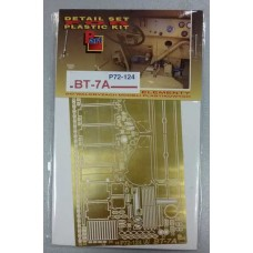 Part 1/72 Фототравление: для советского танка БТ-7А. № P72-124