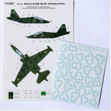 Foxbot 1/72 Маски клеверного камуфляжа на самолет Cу-25УБ, б/н голубой 65, ВВС Украины. № FM72-013