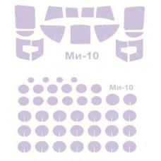 KV Models 1/72 Маска-трафарет для вертолёта Ми-10 (Amodel). № 72211