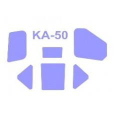 KV Models 1/72 Маска-трафарет для вертолёта КА-50 (Zvezda). № 72237