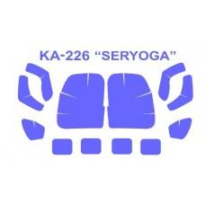 KV Models 1/72 Маска-трафарет для вертолёта Ка-226 (Seryoga) (Amodel). № 72244