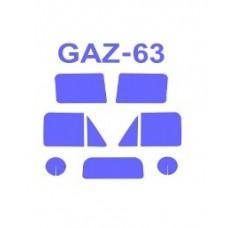 KV Models 1/72 Маска-трафарет для автомобиля Газ-63/Газ-63А (Military Wheels). № 72307