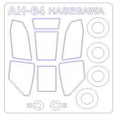 KV Models 1/72 Маска-трафарет для вертолёта AH-64/AH-64A Apache (Hasegawa). № 72720