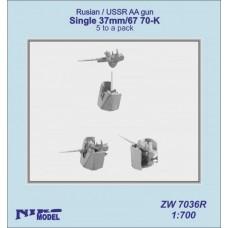 Niko Model 1/700 Набор 37-мм зенитных автоматических пушек 70-К (СССР). № ZW7036R