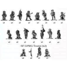 Team Yankee 1/100 Британская пехота (19 фигур). TBR702Z