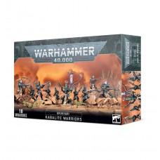 Warhammer 40,000 - Drukhari Kabalite Warriors. № 99120112007