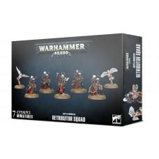 Warhammer 40,000 - Adepta Sororitas - Retributor Squad. № 99120108038