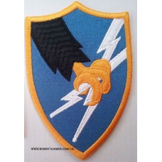 Нашивка U.S. Army Security Agency ASA Group Vietnam small Patch. № S018a