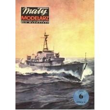 Maly Modelarz 1/100 Военный корабль класса тральщик. № 06/79