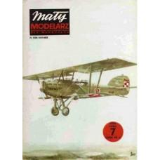 Maly Modelarz 1/33 Двухместный наблюдательный самолет Potez 25 A2 (ВВС Польши). № 07/84
