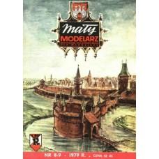 Maly Modelarz 1/200 Польская крепость Барбакан (Краков). № 8-9/79