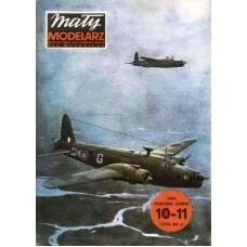 "Maly Modelarz 1/50 Британский бомбардировщик Vickers ""Wellington"" Mk.III. № 10-11/84"